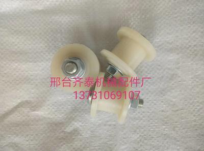 这是一张关于收割机配件 的产品图片