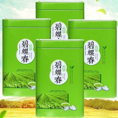 江苏省南京市雨花台区碧螺春  罐装 特价优惠