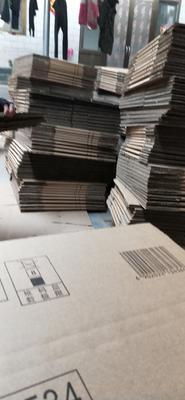 这是一张关于纸箱 的产品图片