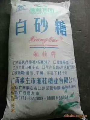 广西壮族自治区南宁市江南区白糖