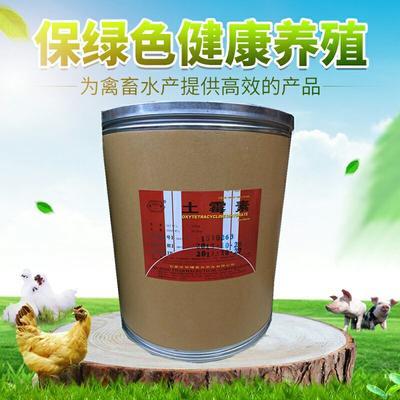 广东省深圳市南山区微生物饲料添加剂