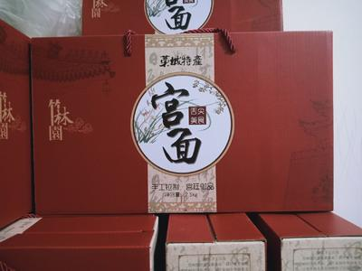 河北省石家庄市长安区线面