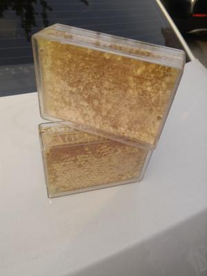 这是一张关于荆条蜜 盒装 2年以上 100% 的产品图片