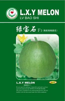 这是一张关于绿宝石甜瓜种子 杂交种 ≥95% 的产品图片