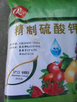 青海省海西蒙古族藏族自治州大柴旦行委钾肥