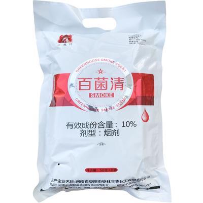 陕西省西安市未央区百菌清  烟雾剂 袋装 低毒 一箱包邮