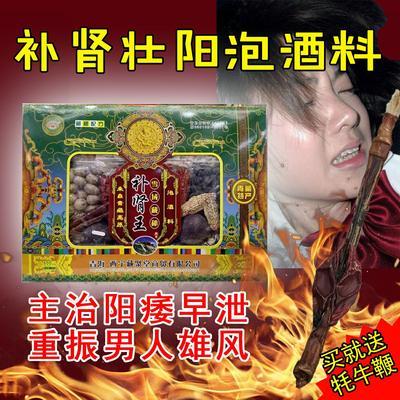 青海省西宁市城东区红枸杞 合格品