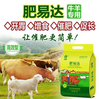 上海闵行区牛羊饲料  拉大骨架催肥臀圆肉厚