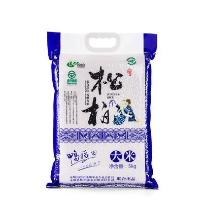 湖南省湘西土家族苗族自治州永顺县籼米 二等品 一季稻 籼米