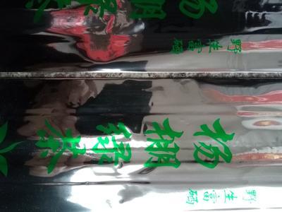 安徽省池州市贵池区野生绿茶 特级 礼盒装
