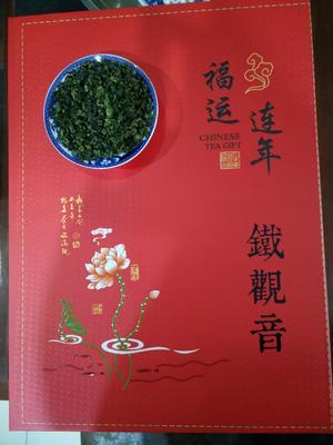 青海省西宁市城东区铁观音 一级 礼盒装