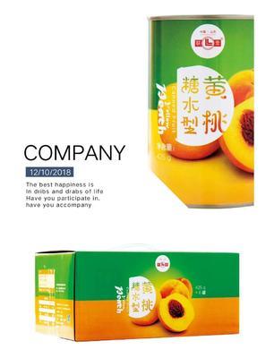 山东省烟台市招远市黄桃罐头 18-24个月