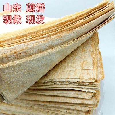 江苏省徐州市邳州市山东煎饼 1个月