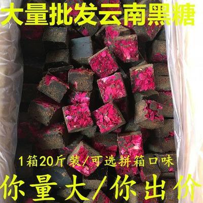 云南省红河哈尼族彝族自治州弥勒市红糖