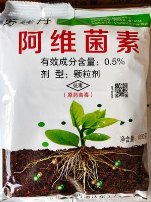 河南省郑州市惠济区杀线虫剂 颗粒剂 袋装 低毒