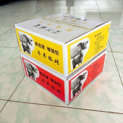 河北省沧州市海兴县牛羊饲料 添砖盐砖批发