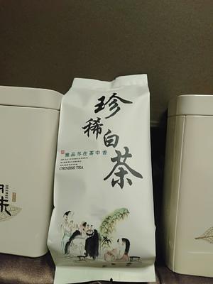 江西省抚州市金溪县黄金茶白茶 特级 袋装