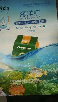河南省郑州市金水区其它农资  海洋红(水产专用)