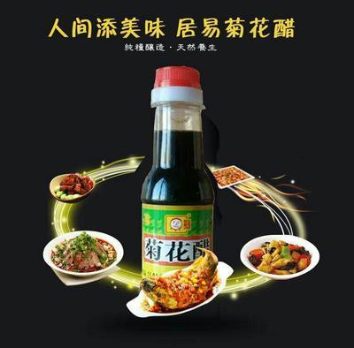 山东省济南市章丘市纯粮食醋