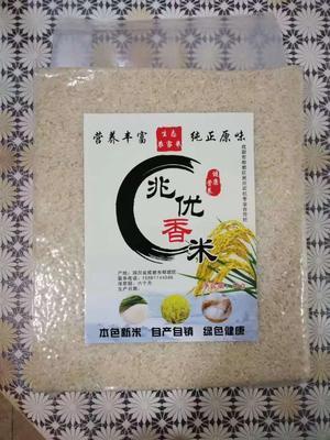 四川省成都市郫县兆优5431大米 一等品 一季稻 籼米