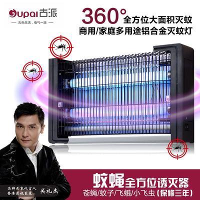 这是一张关于灭虫灯 的产品图片