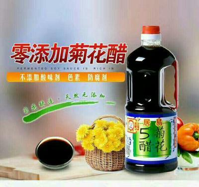 山东省济南市章丘市菊花醋
