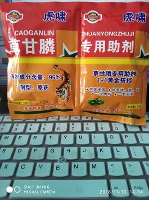 95%草甘膦100克*100袋/桶含量高效果好一套一桶省钱