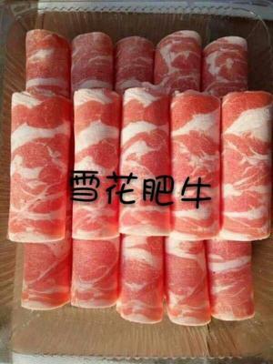 这是一张关于牛肉类 简加工 的产品图片
