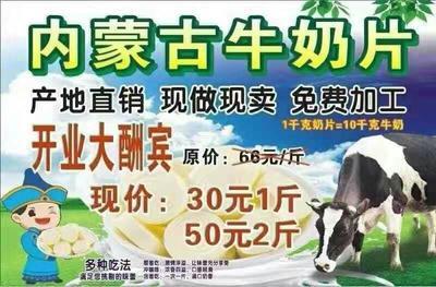 广东省广州市白云区奶贝 避光储存 6-12个月