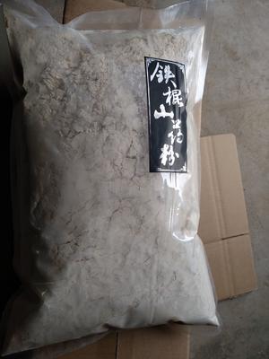 河南省焦作市温县山药粉 6-12个月