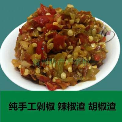 江西省九江市永修县酱辣椒