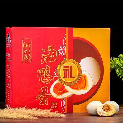 广东省广州市增城区广西海鸭蛋 礼盒装