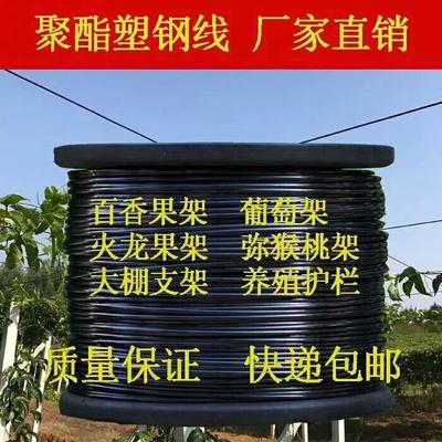 广西壮族自治区玉林市容县其它农资