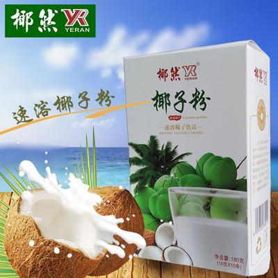 海南省海口市美兰区椰子粉 12-18个月