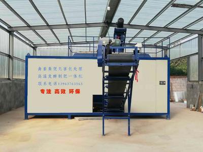 山东省潍坊市安丘市有机肥生产设备  禽畜粪便处理设备