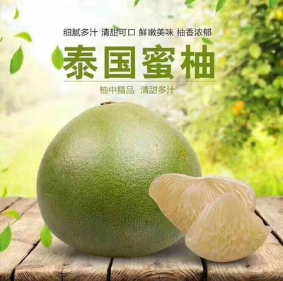 云南省昆明市官渡区泰国青柚 2斤以上