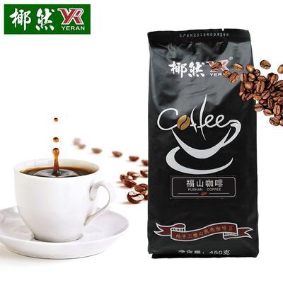 海南省海口市美兰区福山咖啡豆