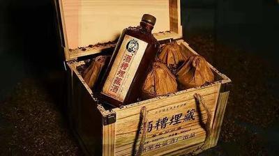 贵州省遵义市仁怀市酒曲 洞藏