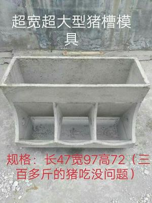河南省新乡市卫辉市粪便干湿分离机