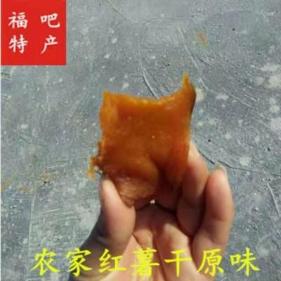 湖南省永州市宁远县红薯干 半年 片状 袋装