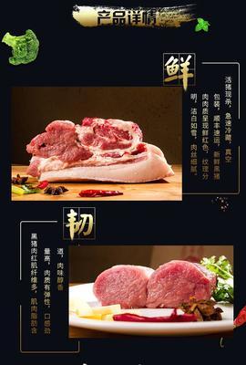 陕西省榆林市清涧县土猪肉 生肉