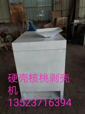河南省郑州市荥阳市核桃剥壳机