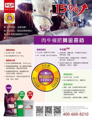 北京丰台区其它农资