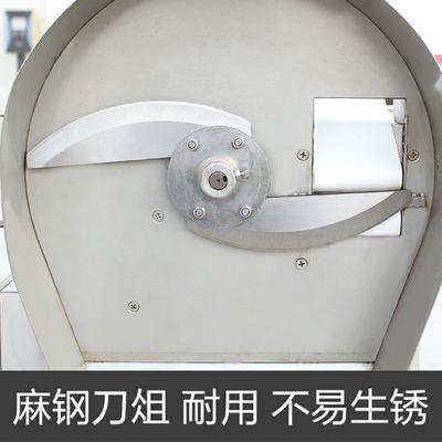 河北省邢台市任县切菜机