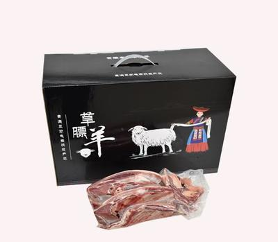 青海省海东市互助土族自治县羊肉类 生肉