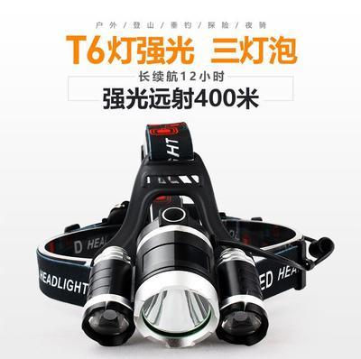 浙江省杭州市上城区其它农资  远程头戴式电筒
