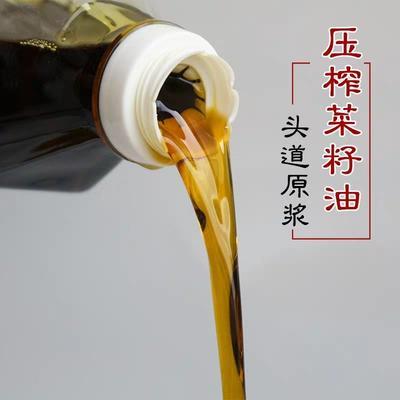 山东省菏泽市曹县压榨菜籽油