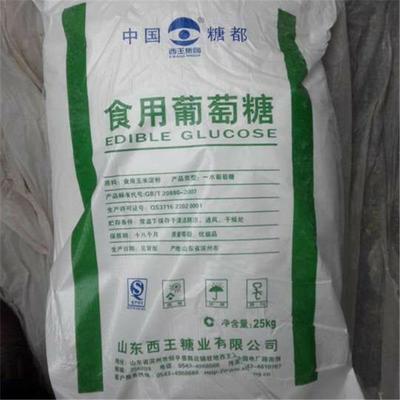 山东省济南市天桥区白糖  食用级一水葡糖糖,