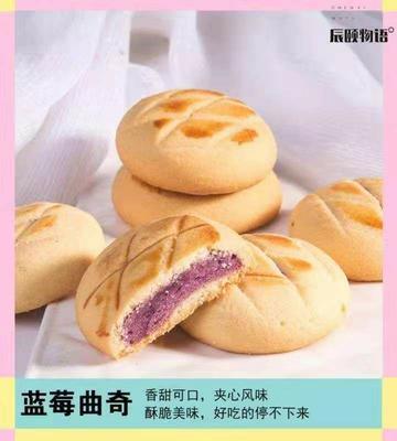 河南省郑州市二七区分类盒