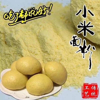山东省济宁市金乡县黄小米面粉